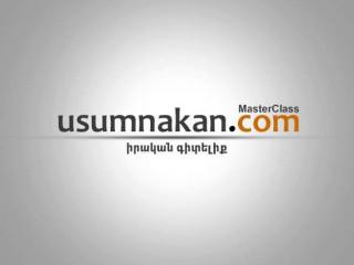 3ds MAX 2021: MasterClass ԱՆԺԱՄԿԵՏ անհատական դասընթաց: 20 ՏԱՐԻ