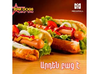 Star Dogs սննդի կետը