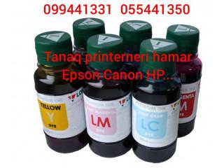 Թանաք պրինտեռների համար Epson Canon HP