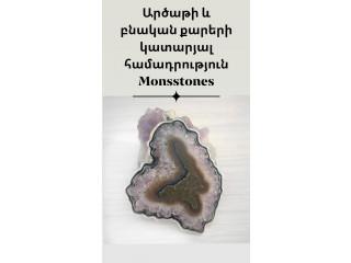 Monsstones