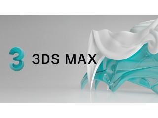 3D MAX ի դասընթացներ