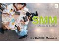 smm-dasynthac-small-0