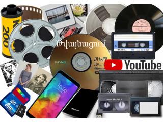 AUDIO, VIDEO, FOTO tvaynacum