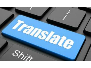Թարգմանություններ և տպագրման ծառայություններ